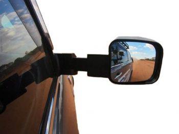 MSA Towing Mirrors